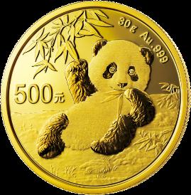 2020版熊猫金银纪念币发行