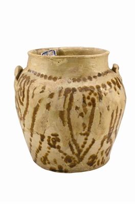 唐代长沙窑青釉褐彩双系联珠纹瓷罐鉴赏