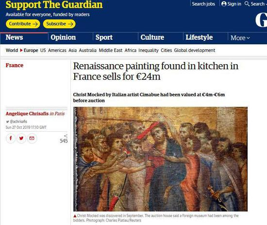 一副差点被扔进垃圾箱的中世纪油画拍出2400万欧元的天价