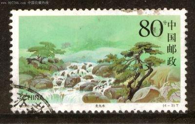 哪些因素影响邮票的价值