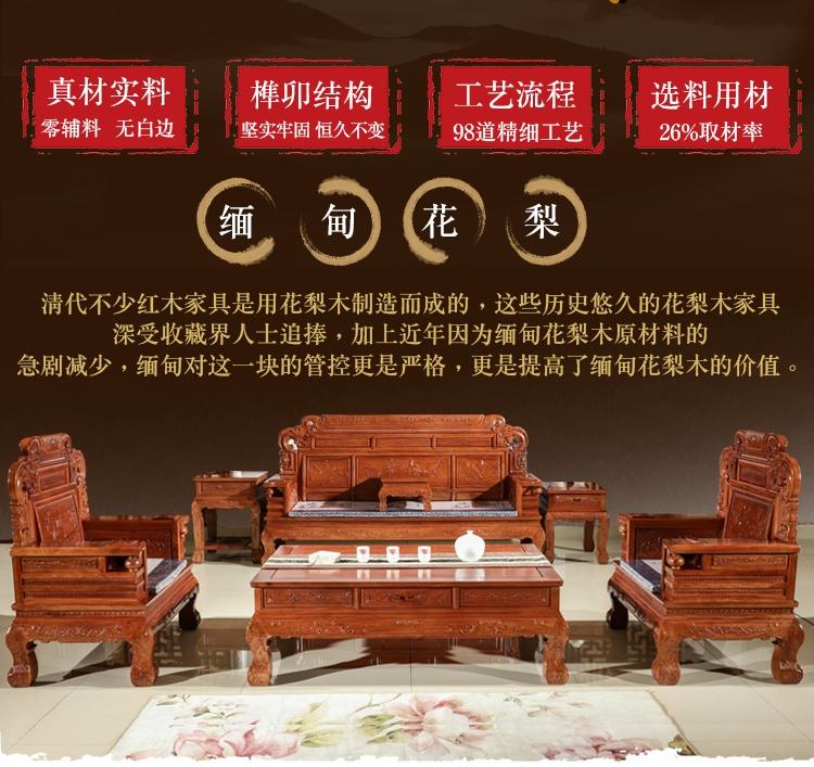 """""""财源滚滚沙发""""红木家具价格是多少钱?"""