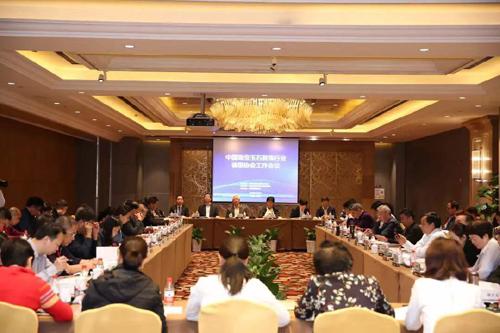 中国珠宝玉石首饰行业省级协会工作会议在杭州召开