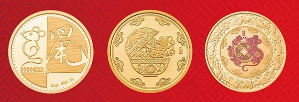 鼠年生肖喜字形纪念章全国首发