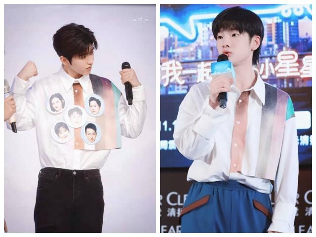 蔡徐坤和周震南撞衫 同为男团队长你pick谁?