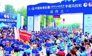 中国体育彩票助力山水武宁半程马拉松赛