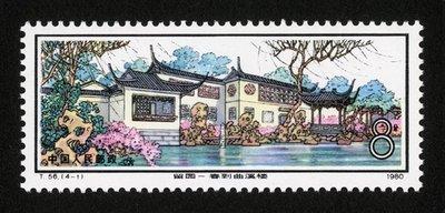 邮票主要的印刷方法有哪些?