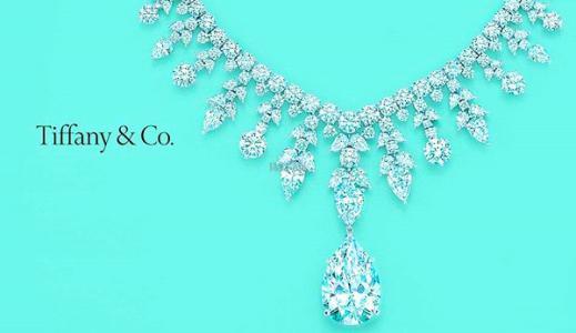 LVMH提出以145亿美元收购高端珠宝零售商Tiffany&Co