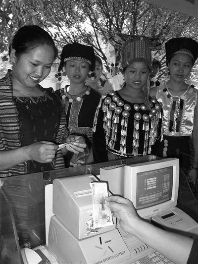 1998年,电脑型体育彩票在江苏首发