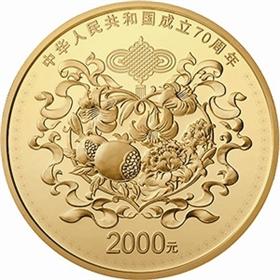 国庆题材金银币市场行情如何?