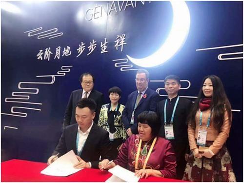国际珠宝鞋履高级定制品牌纪娜梵与寺库平台签署战略合作协议