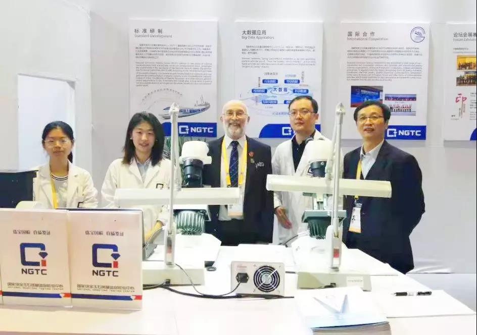 亚太珠宝标准化技术联盟即将落户上海