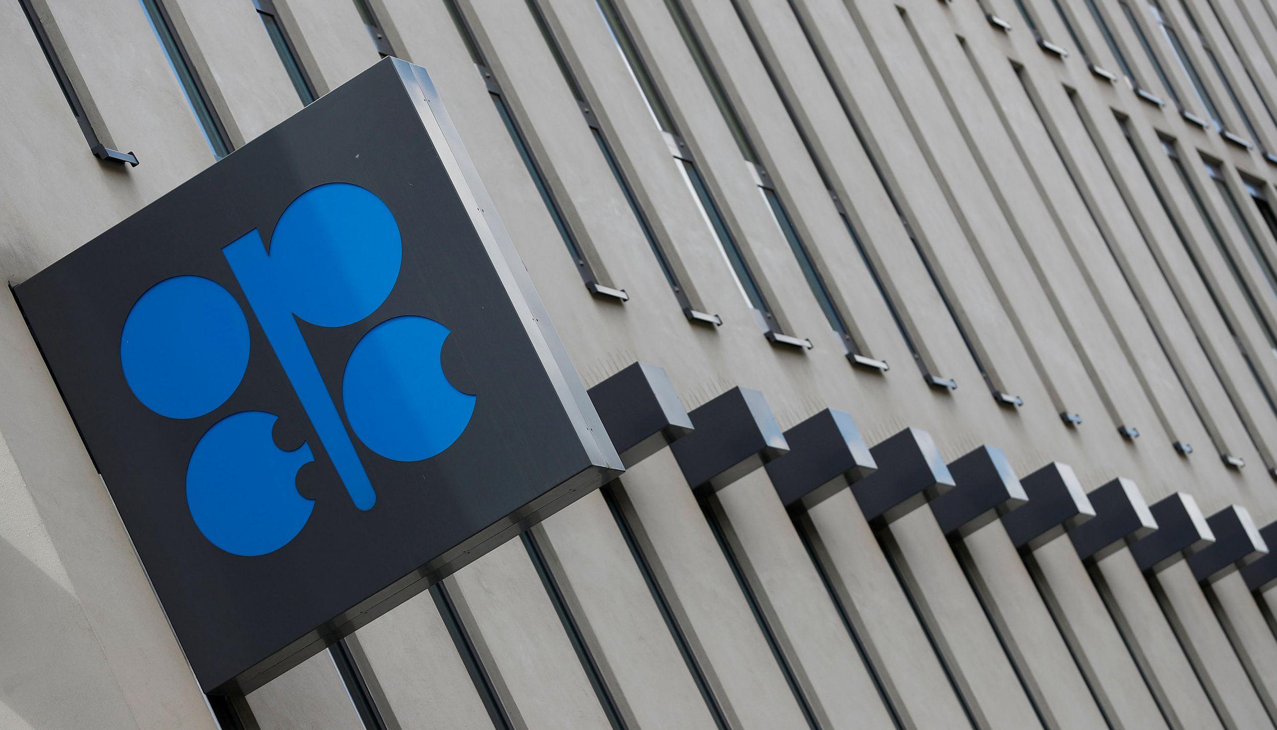 欧佩克年度报告下调石油中长期需求增长前景