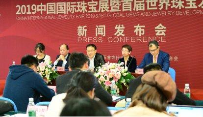 2019中国国际珠宝展暨首届世界珠宝发展大会新闻发布会在京召开