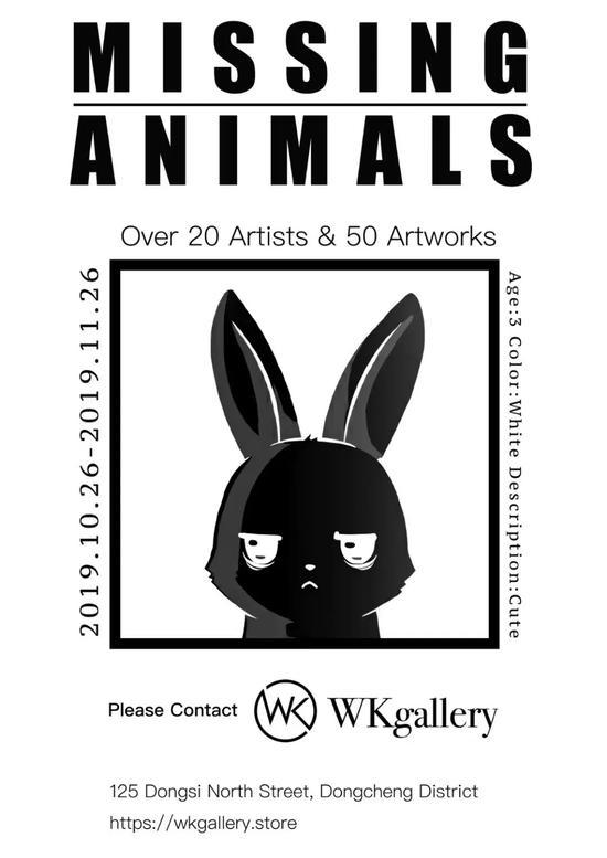 """50余件以""""小动物""""为主题的艺术作品亮相WKgallery'MISSING ANIMALS'群展"""