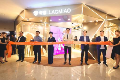 老廟黃金全新時尚概念店在南京隆重揭幕
