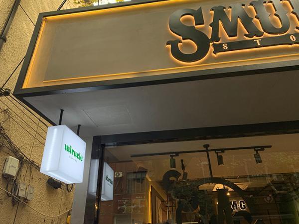 林俊杰咖啡店开业 呼吁不要买黄牛