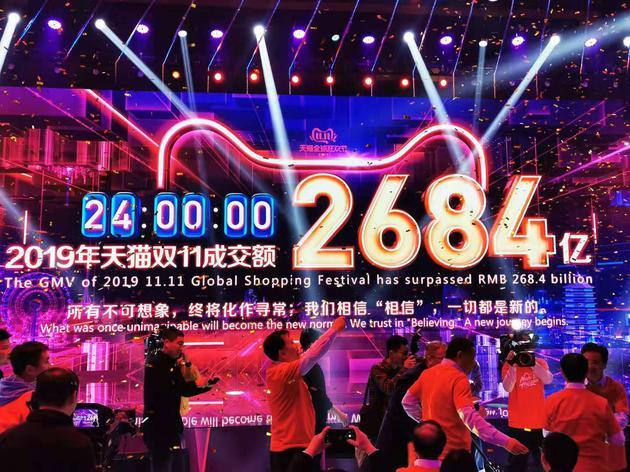 双十一交易额2684亿 马云到底能赚多少钱?