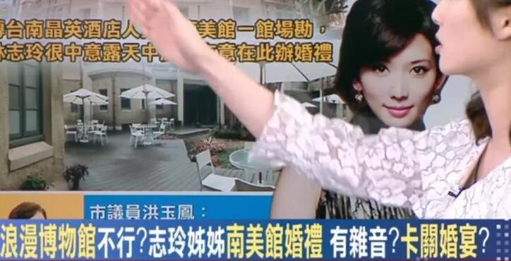 林志玲婚宴遭抵制 只有过音乐会的相关活动