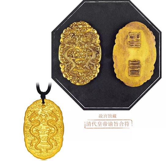 """周大福荟馆""""大观西东""""限时艺术展 呈现故宫系列珠宝的独有风采"""