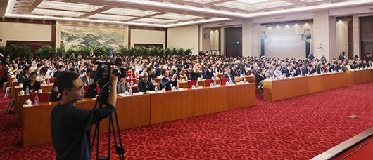 2019中国国际珠宝首饰学术交流会在北京成功举办