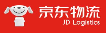 今年双11 京东物流业务单量再次刷新纪录