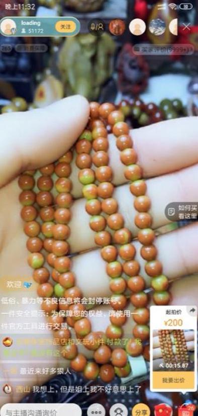YY直播购平台成为了玉石珠宝交易电商品牌中的行业标杆