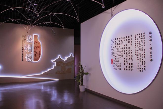 """嘉兴博物馆携手州博物馆联合推出""""扬州慢——风物中的雕刻之美""""活动"""