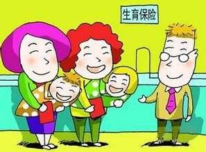 莆田:如何领取生育津贴 需要哪些材料