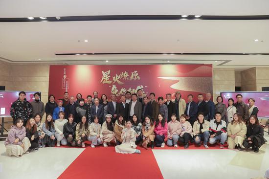 """2019""""星火燎原——鱼你相依""""首饰设计大赛的颁奖典礼举行"""