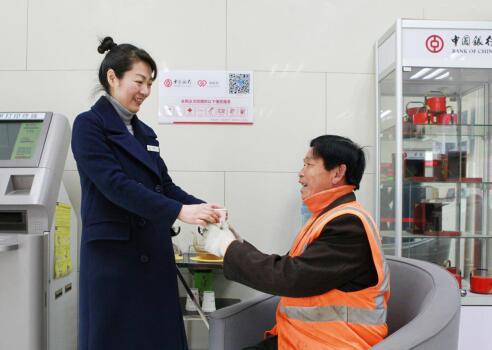 """优质贴心服务 中国银行湖南省分行设立""""温暖角"""""""