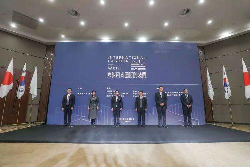 """""""泉城风尚""""国际时装周首次在中国举办"""