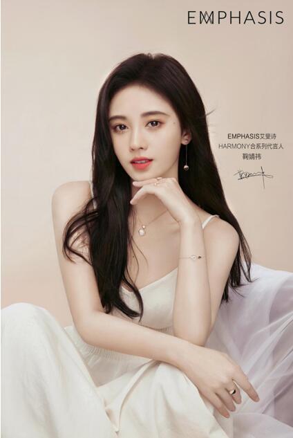 鞠婧祎成周生生旗下珠宝品牌EMPHASIS艾斐诗代言人