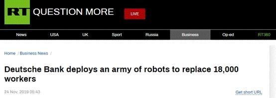 """德意志银行计划2022年前裁员1.8万人 已引入""""机器人""""处理业务"""