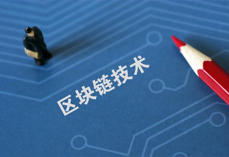 徐祖远关于《注意防范航运业在区块链、数字化应用中的风险》的主题演讲