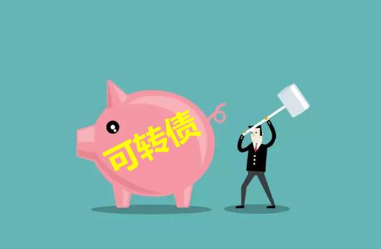 本周可转债申购一览表(12月2日-6日)