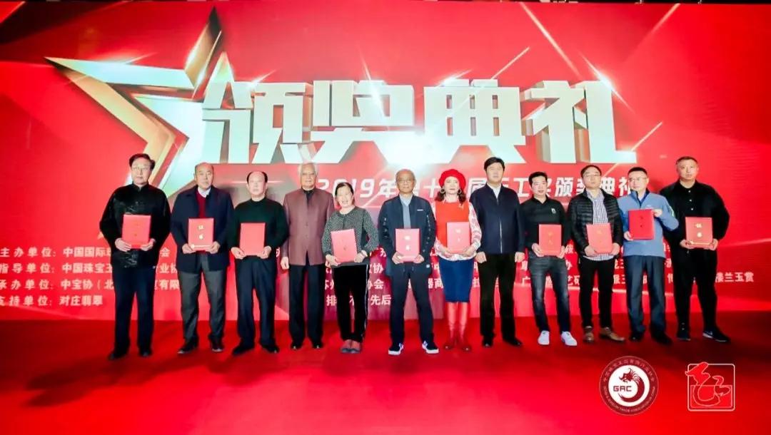 第十八届天工奖颁奖典礼在京启动