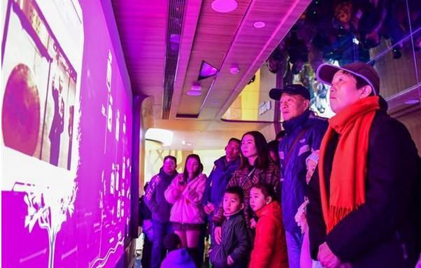 周黑鸭智趣乐园开放 占地149亩宛若童话乐园