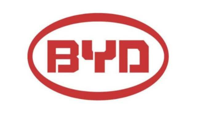 BYD总算舍得换车标了!现在销售量会大火吗