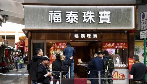香港长沙湾发生珠宝抢劫案 损失超百万