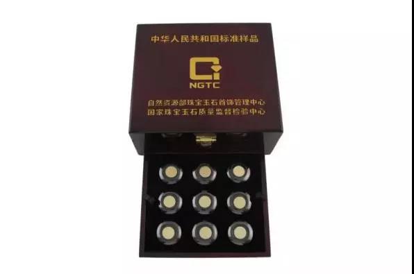 NGTC主导研制的两套贵金属标准样品通过鉴定