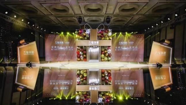 六福珠宝全球代言人发布会启动 李易峰携手众嘉宾迎接六福珠宝全新时代