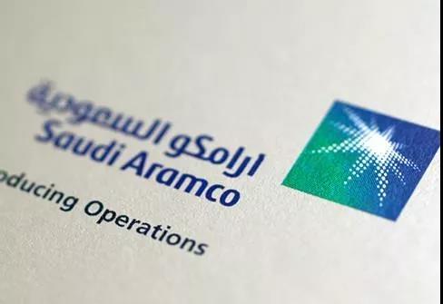沙特阿拉伯国家石油公司总估值达到1.7万亿美元