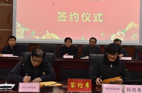 """[版画图片]""""画说汉水""""庆祝中国共产党成立100周年美术作品创作工程举行启动仪式"""