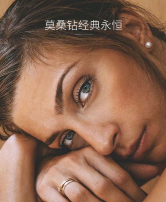 新型珠宝品牌艾桑妮究竟有何长处 能在众多品牌中突围而出