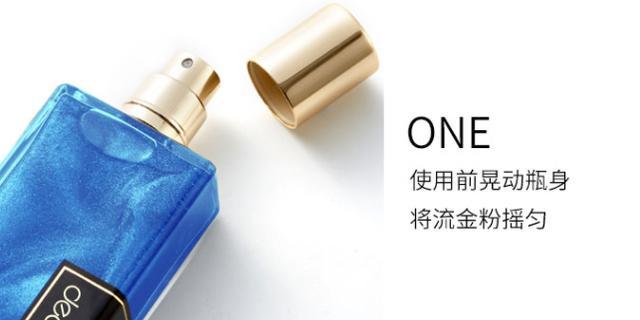 用到空瓶的流金香水 香味清香持久!