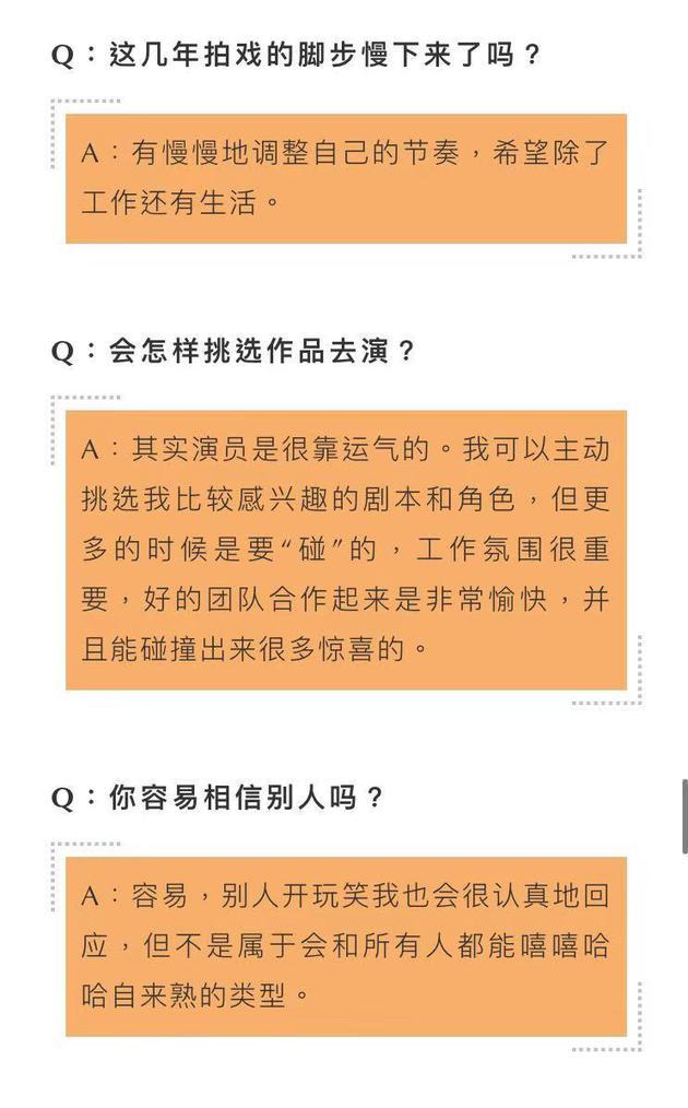 王丽坤谈近况 表示向往的生活一直都没有变