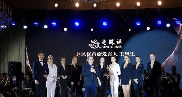 2019年上海國際首飾腕表設計時尚周開幕