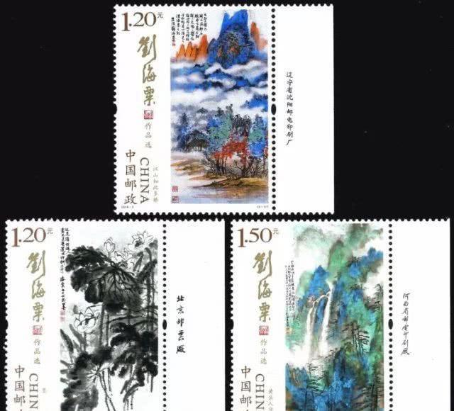 邮票边纸有用吗? 是该保留边纸、还是该撕掉呢?