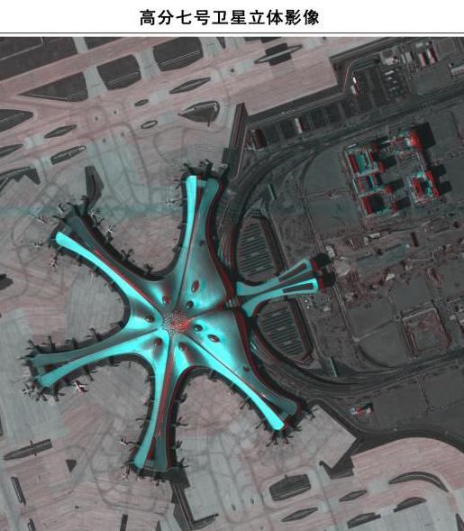 """高分七号卫星首批影像图 """"太空3D大片""""来了!"""