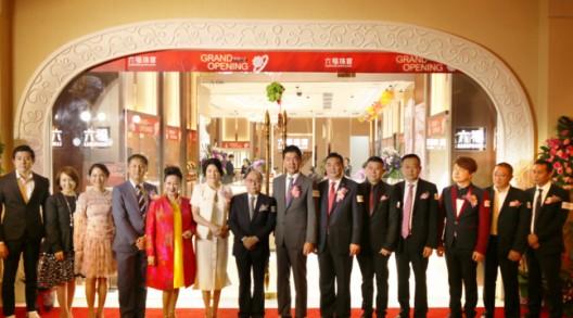 六福集團菲律賓新店隆重開業